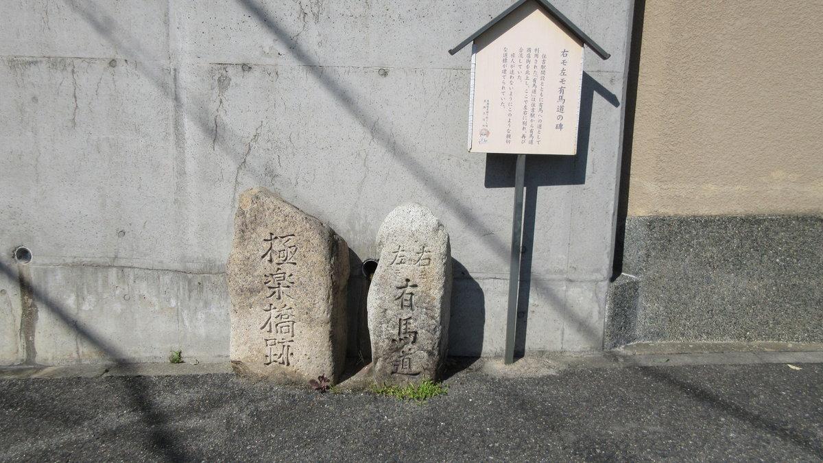 1810-17a-神戸1日目-IMG_6226
