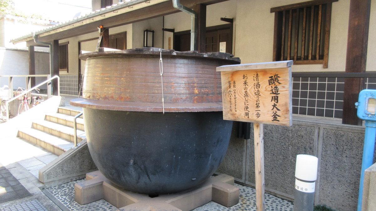1810-14-神戸1日目-IMG_6217