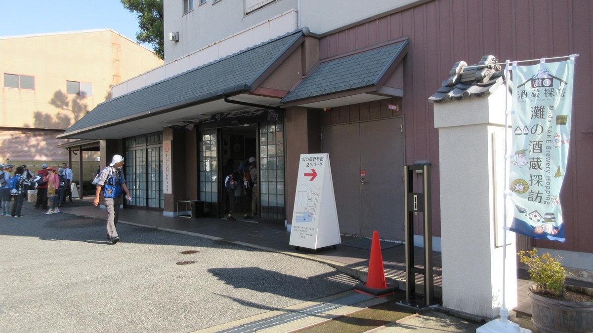 1810-07-神戸1日目-IMG_6207