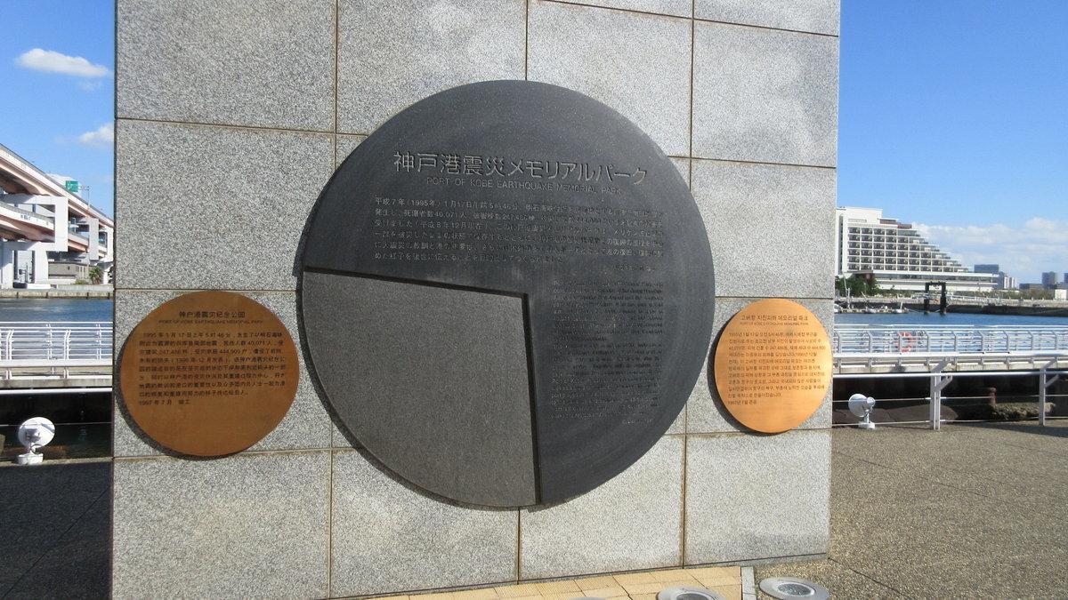 1810-40-神戸2日目-IMG_6329