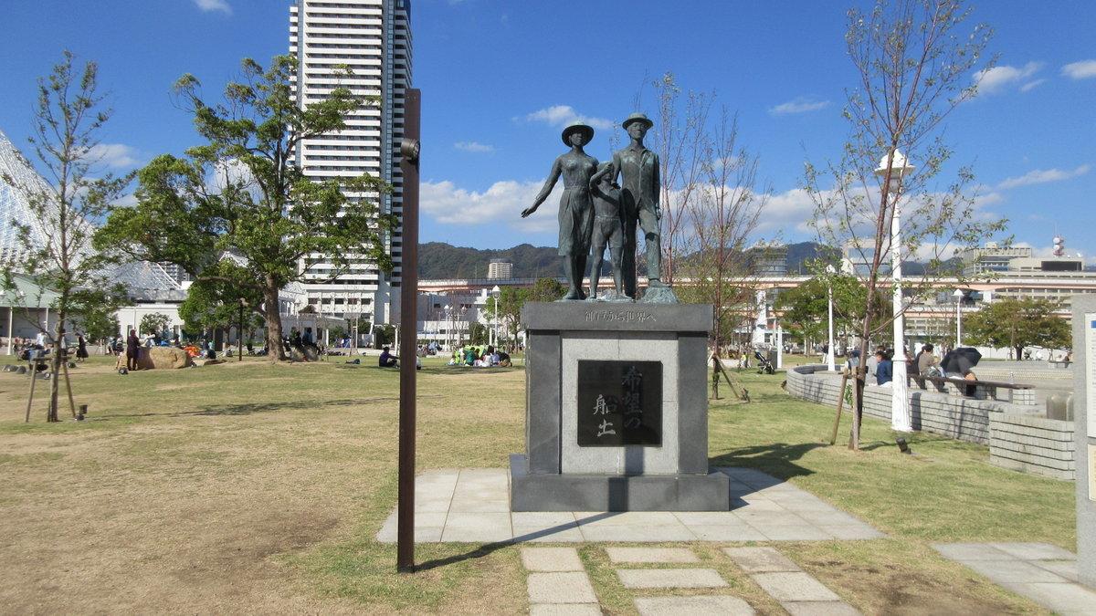 1810-37-神戸2日目-IMG_6326