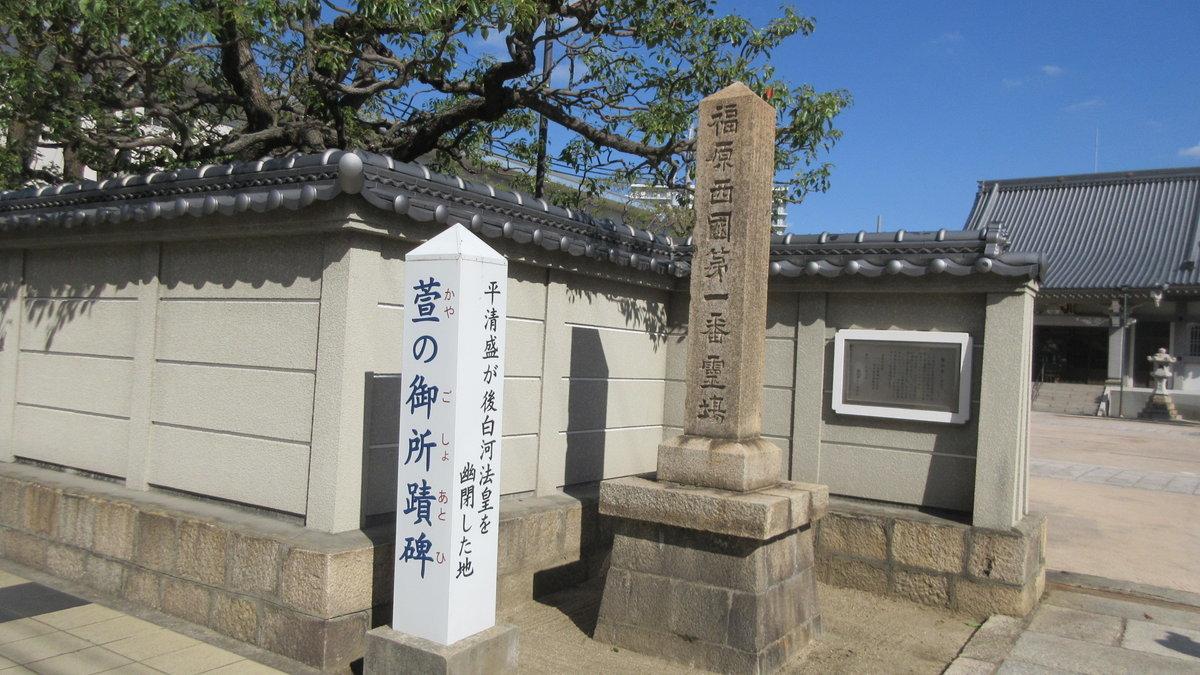 1810-32-神戸2日目-IMG_6311