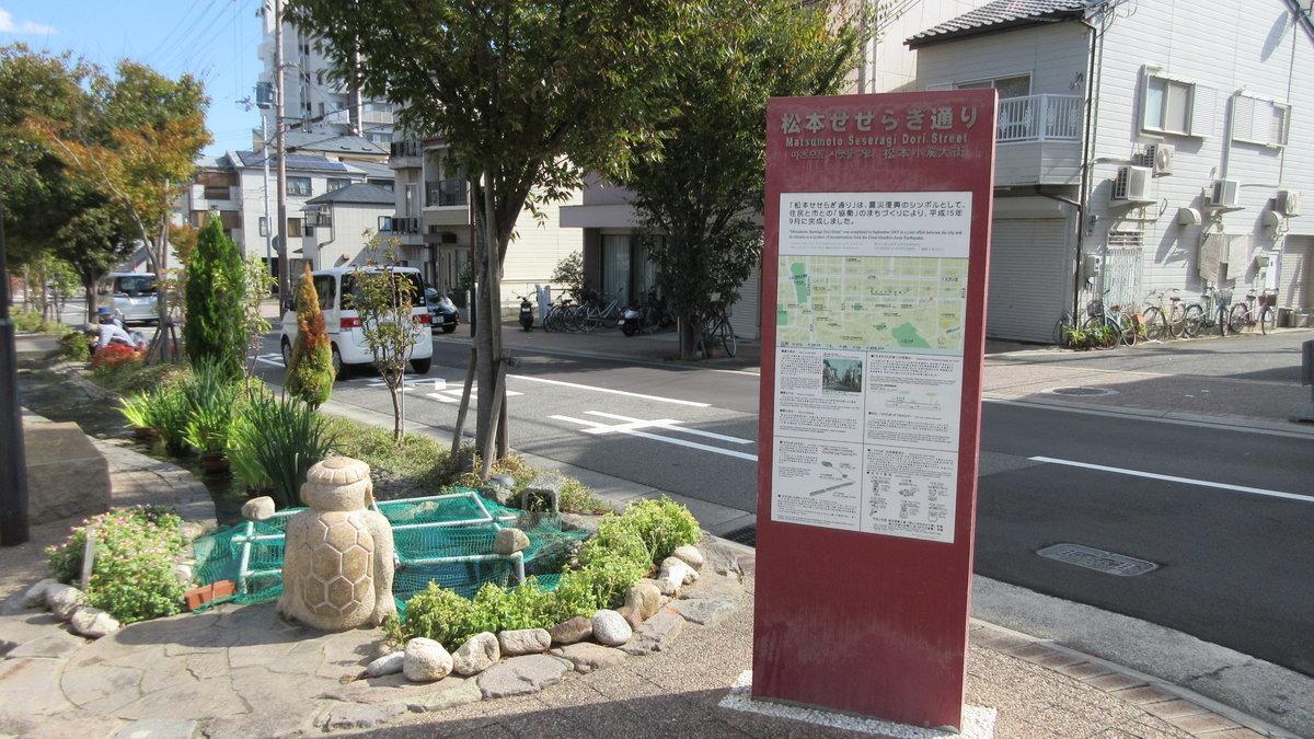 1810-17-神戸2日目-IMG_6284