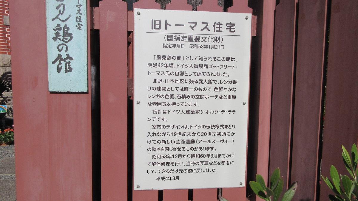 1810-09-神戸2日目-IMG_6268