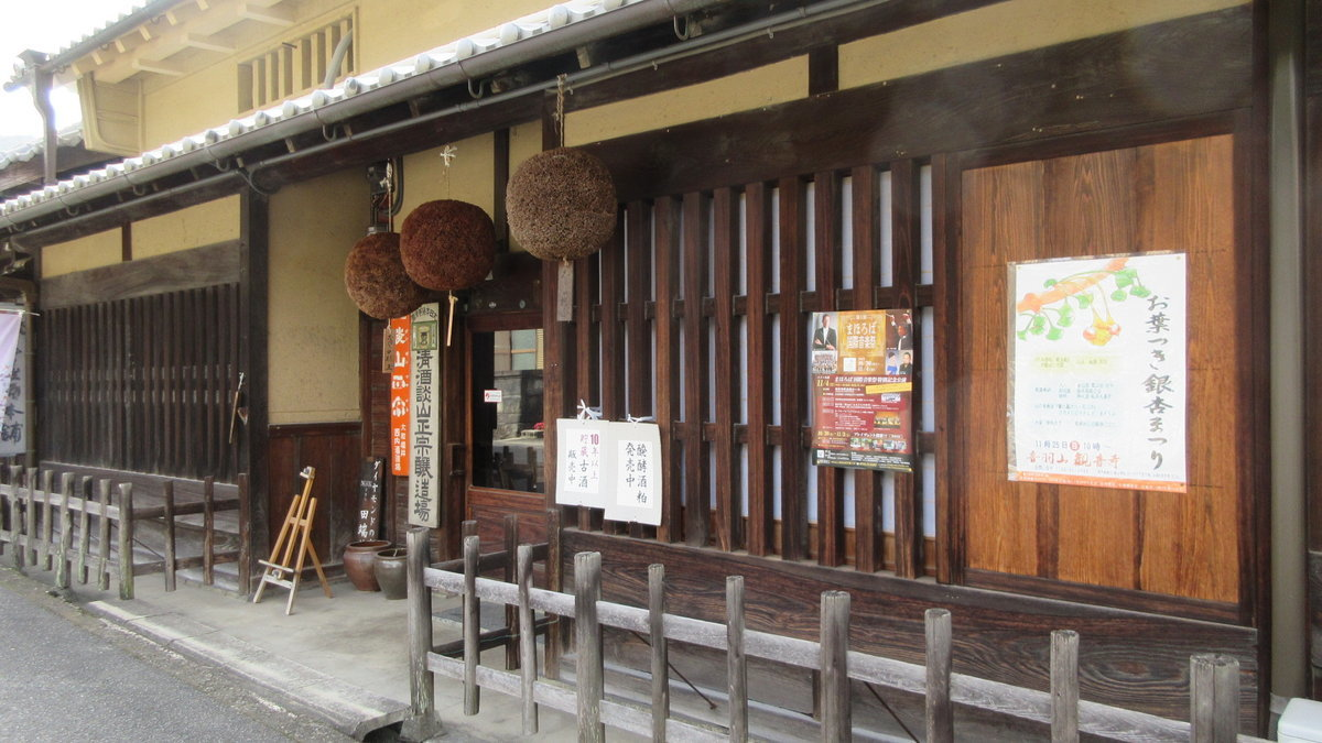 1811-28-櫻井-IMG_6387