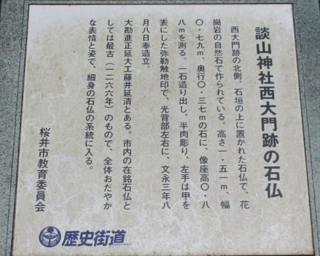 1811-25-櫻井-IMG_6382説明