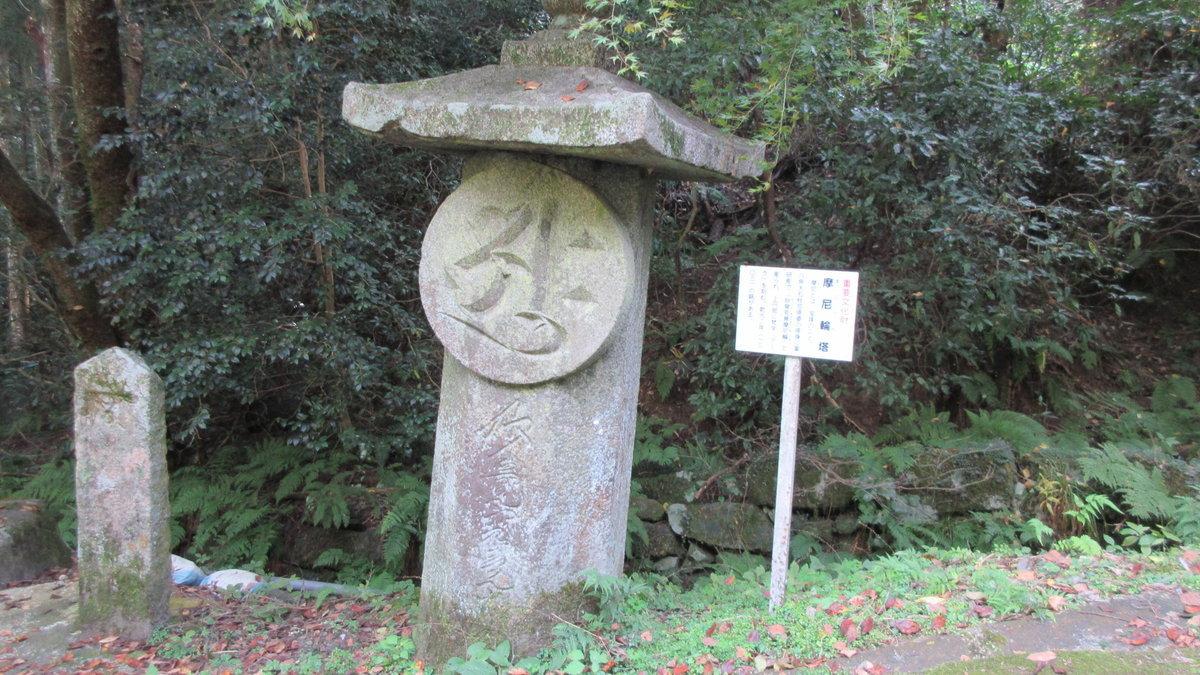 1811-15-櫻井-IMG_6365