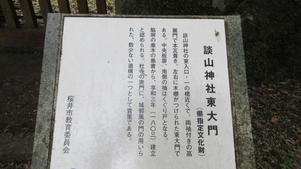 1811-14-櫻井-IMG_6364