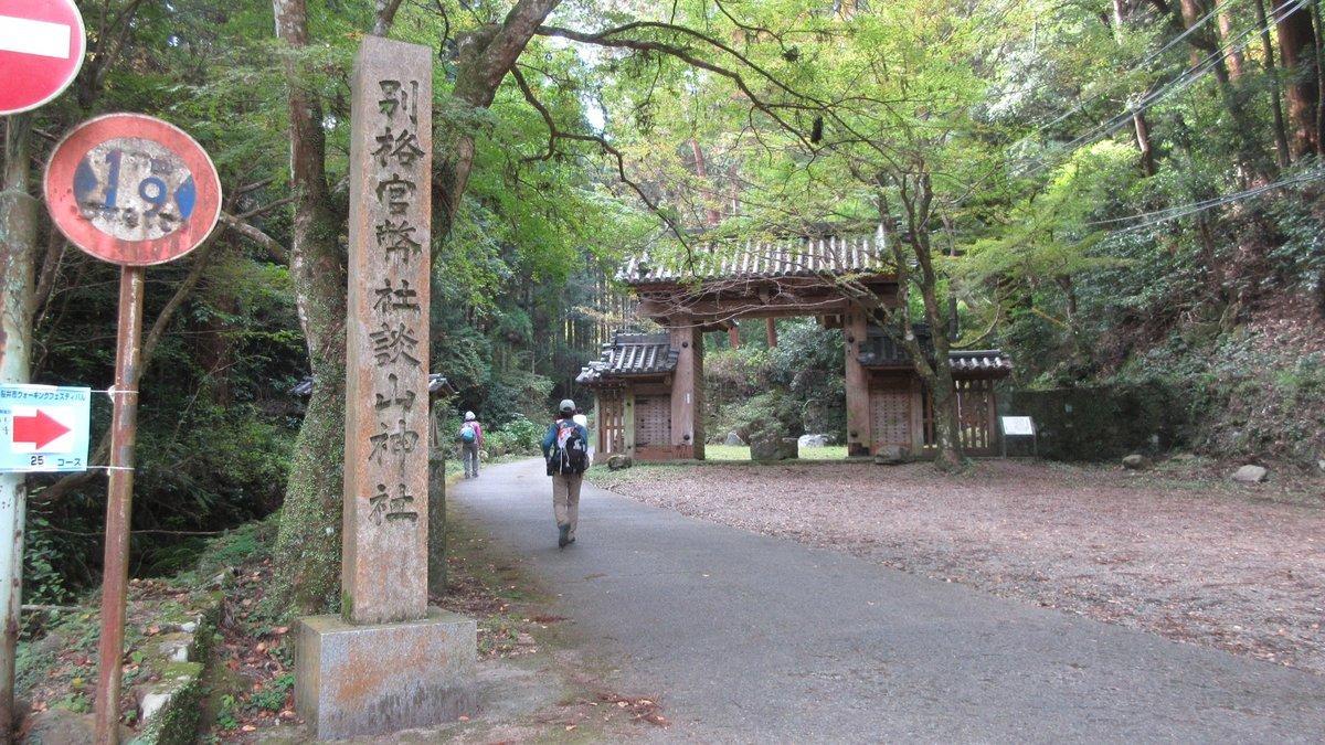 1811-13-櫻井-IMG_6362
