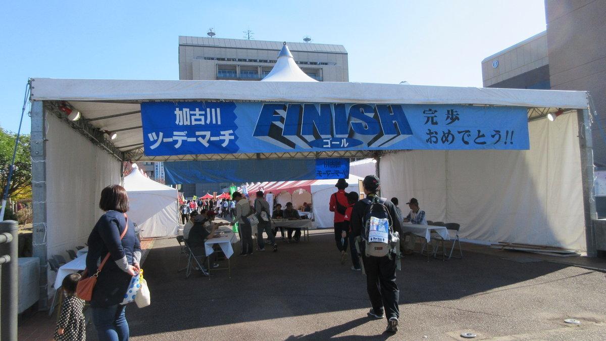 1811-39-加古川1日目-IMG_6503