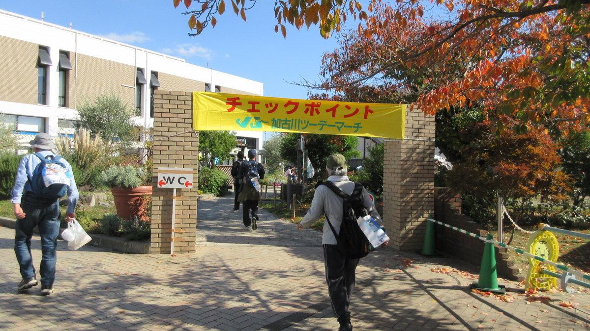1811-38-加古川1日目-IMG_6501