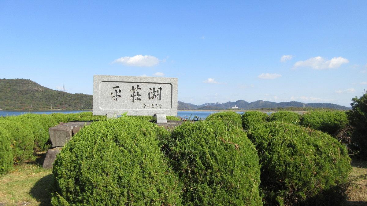 1811-17-加古川1日目-IMG_6465