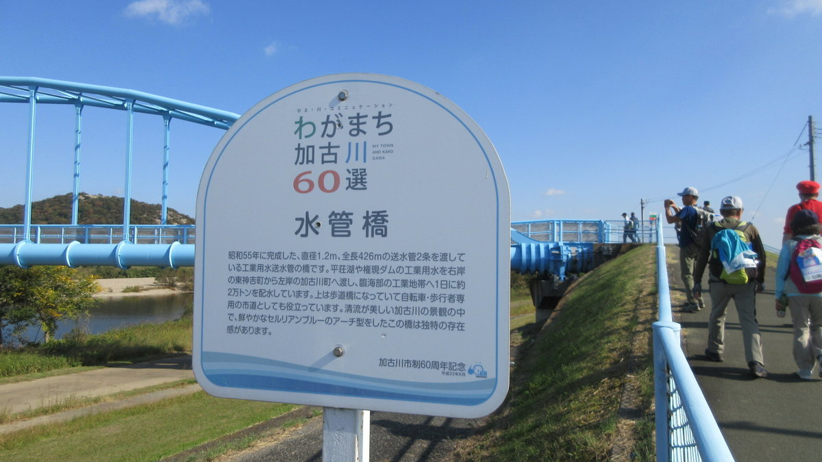 1811-11-加古川1日目-IMG_6452