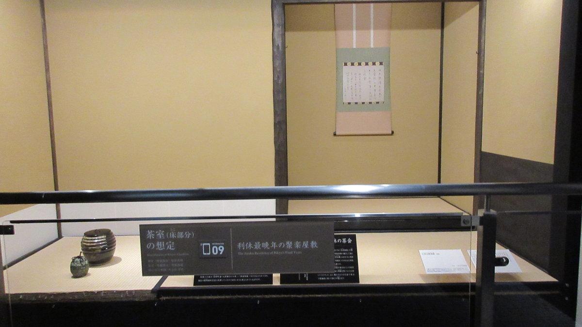 1811-45-五私鉄-IMG_6784