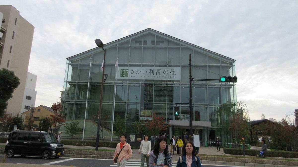 1811-44-五私鉄-IMG_6786