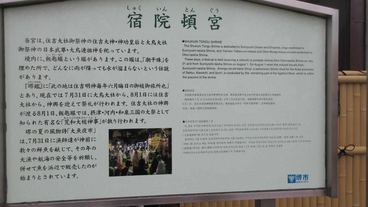 1811-41-五私鉄-IMG_6779