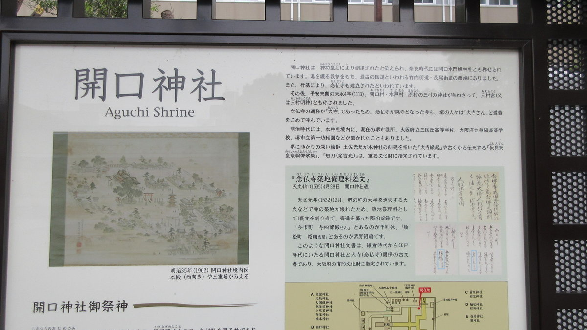 1811-38-五私鉄-IMG_6778