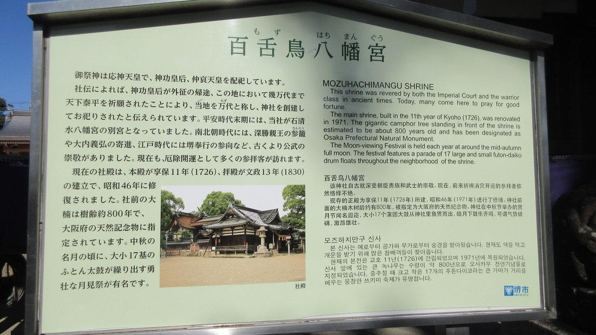 1811-16-五私鉄-IMG_6727