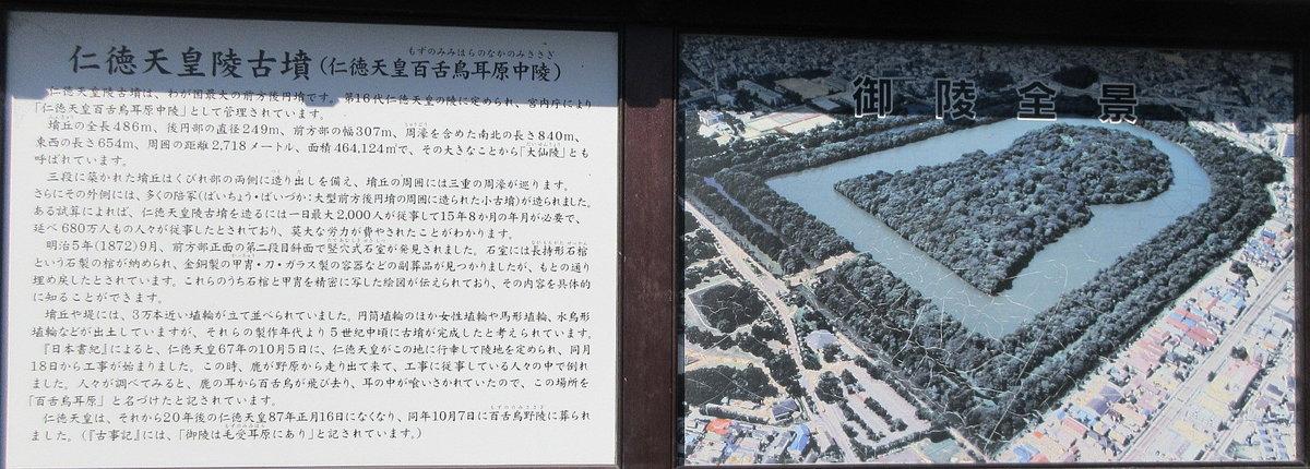 1811-09-五私鉄-IMG_6717a