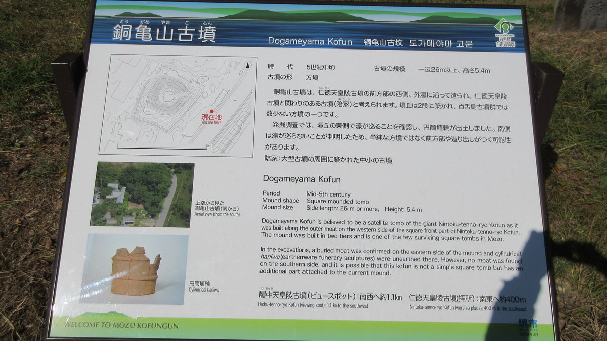 1811-08-五私鉄-IMG_6716