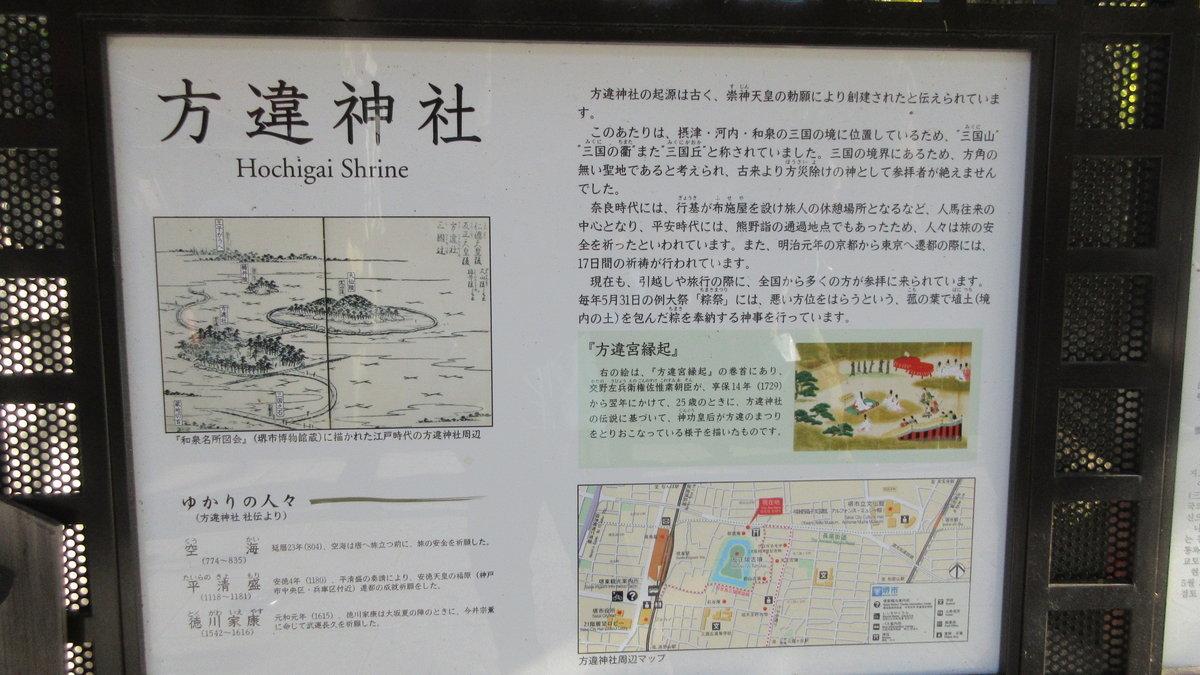 1811-04-五私鉄-IMG_6702