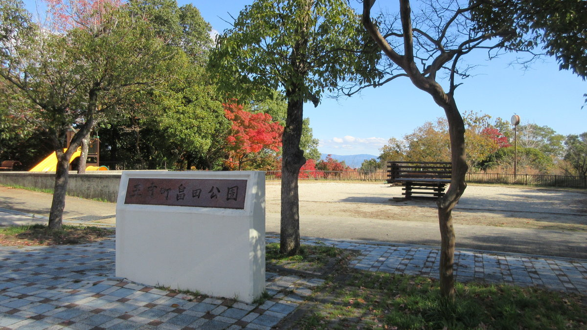 1811-39-聖徳太子1日目-IMG_6962