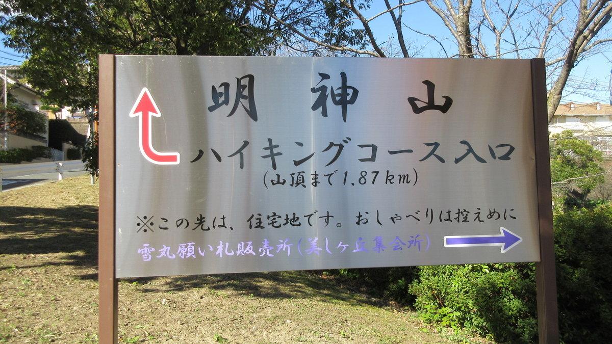 1811-36-聖徳太子1日目-IMG_6958
