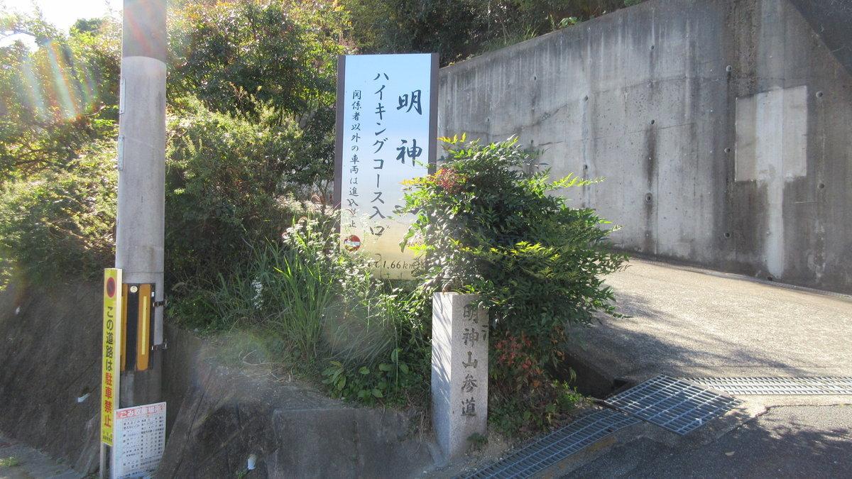 1811-35-聖徳太子1日目-IMG_6957