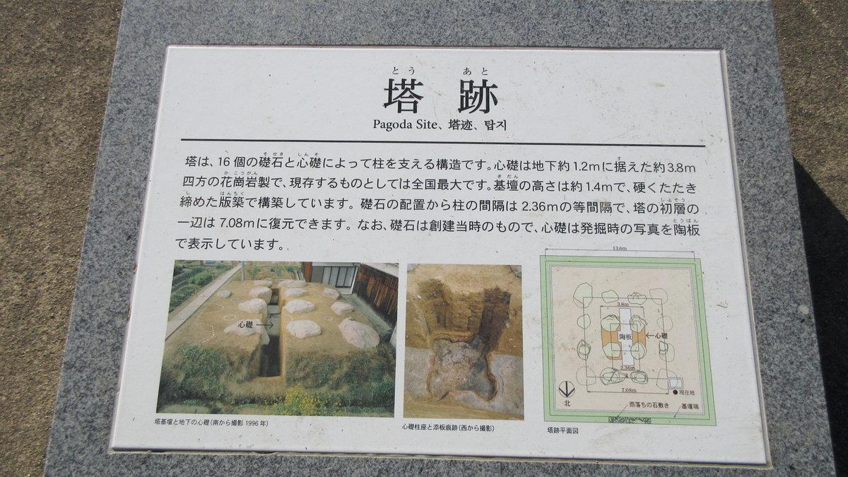 1811-18-聖徳太子1日目-IMG_6914