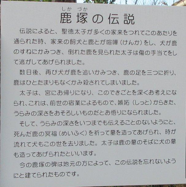 1811-07-聖徳太子1日目-IMG_6895説明