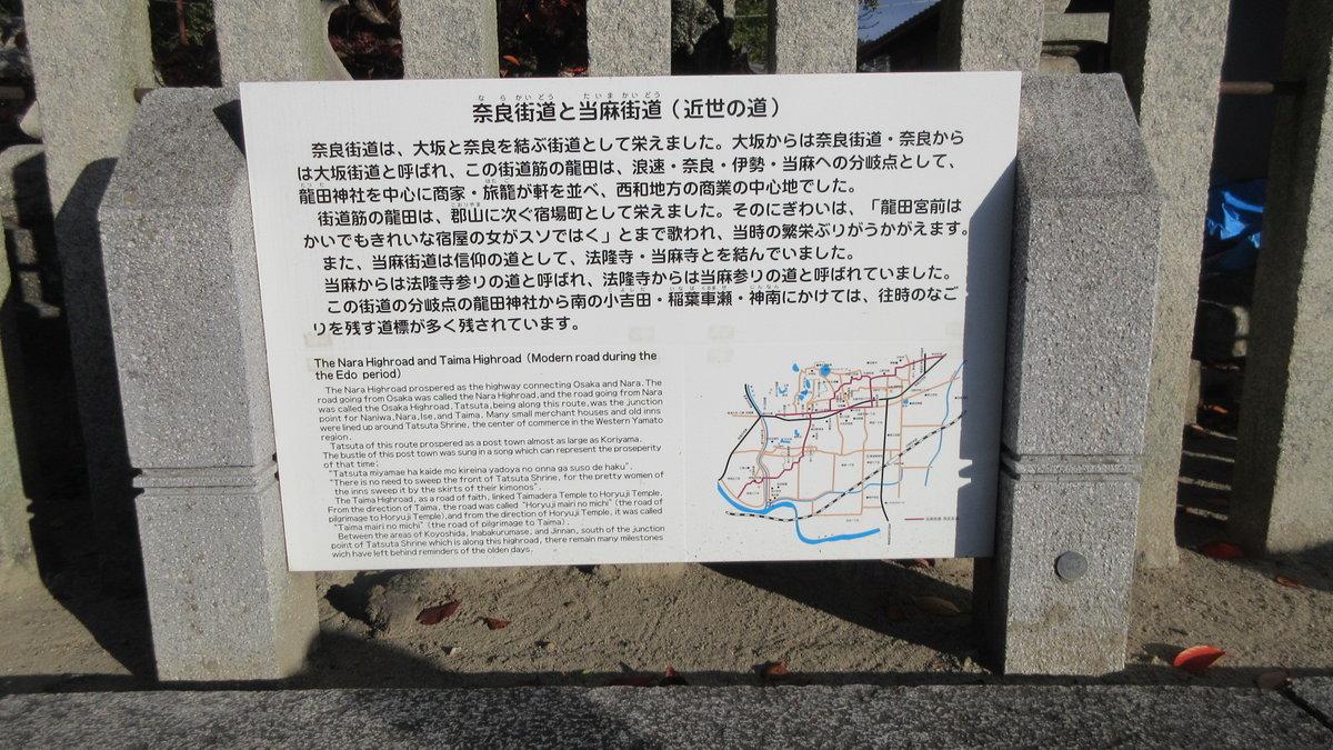 1811-04-聖徳太子1日目-IMG_6891