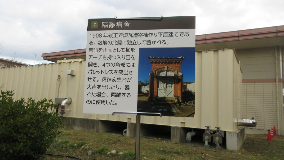 1811-28-奈良監獄-IMG_6871