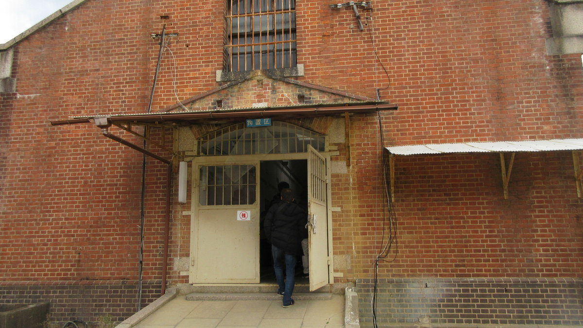 1811-20-奈良監獄-IMG_6862