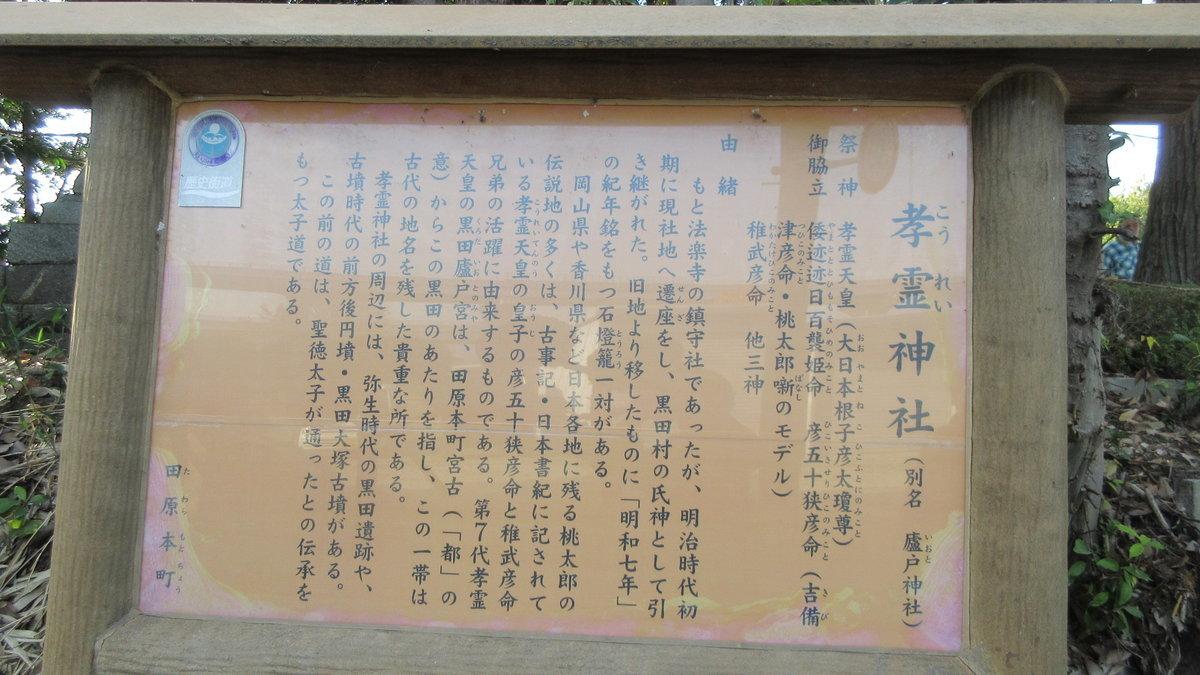 1812-27-近鉄田原本線-IMG_7100