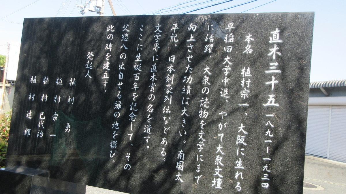 1812-14-近鉄田原本線-IMG_7078