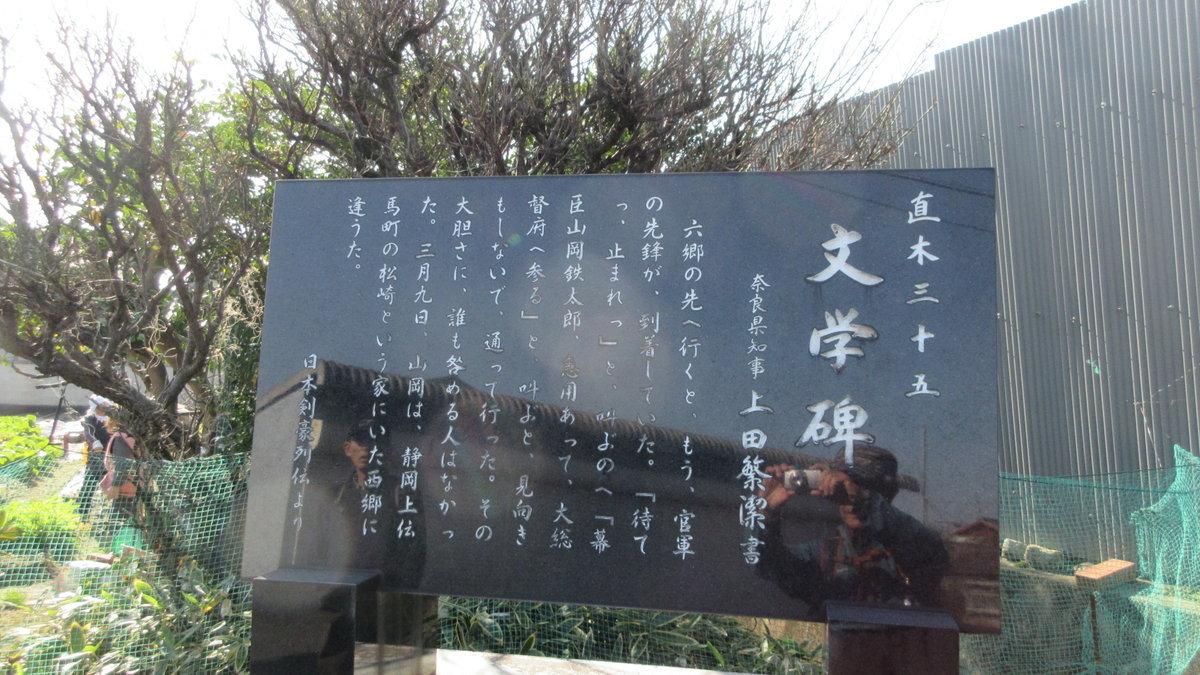 1812-13-近鉄田原本線-IMG_7079
