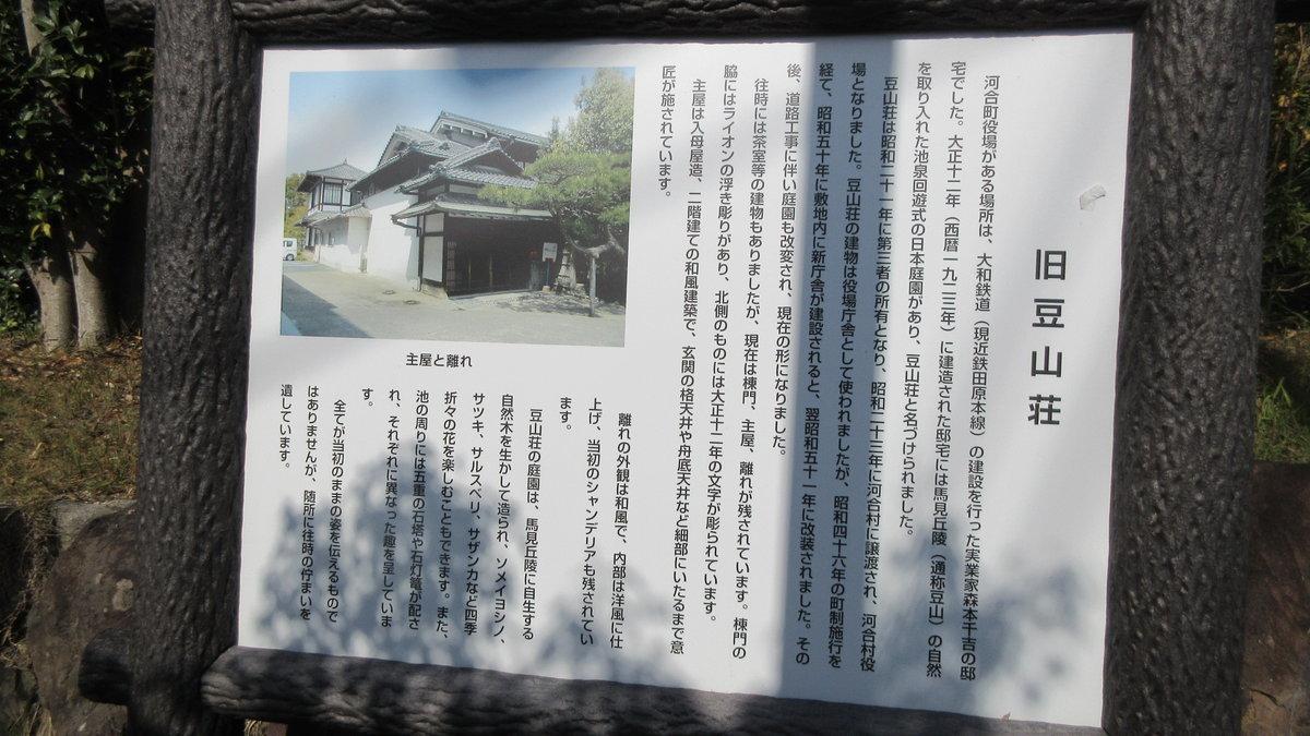 1812-11-近鉄田原本線-IMG_7075