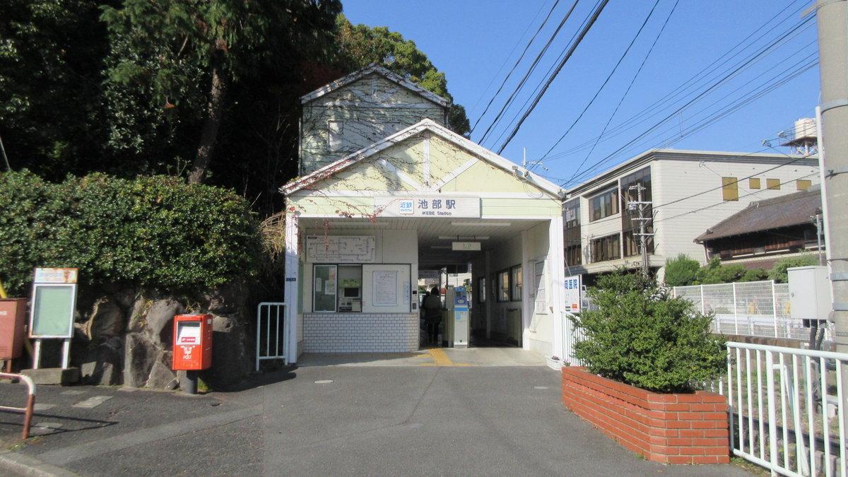 1812-09-近鉄田原本線-IMG_7073