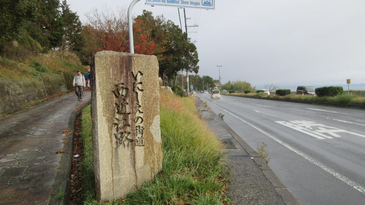 1812-11-ビワイチ-IMG_0020