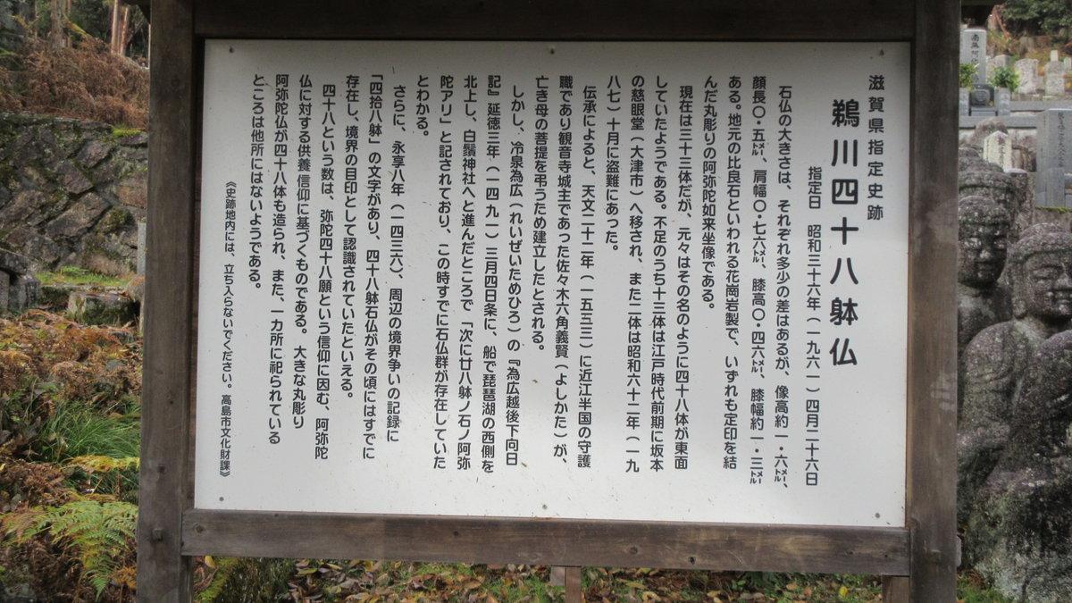 1812-10-ビワイチ-IMG_0018