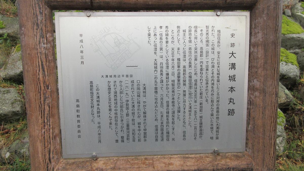 1812-05-ビワイチ-IMG_0007