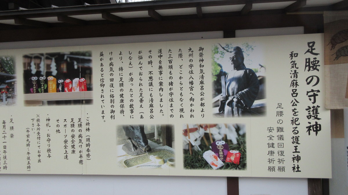 1812-19-京の七口-IMG_0080