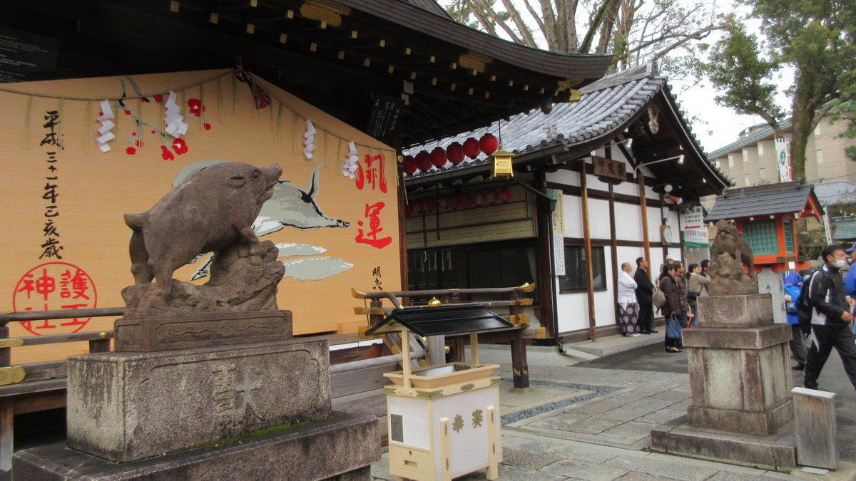 1812-17-京の七口-IMG_0081