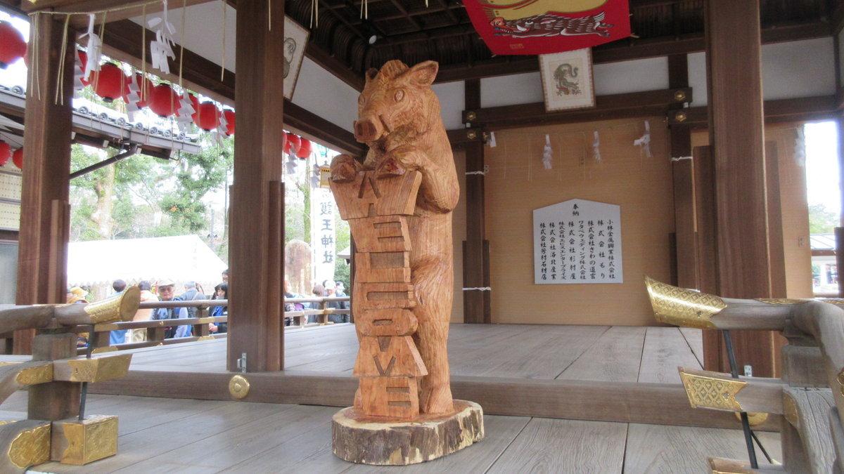 1812-16-京の七口-IMG_0079
