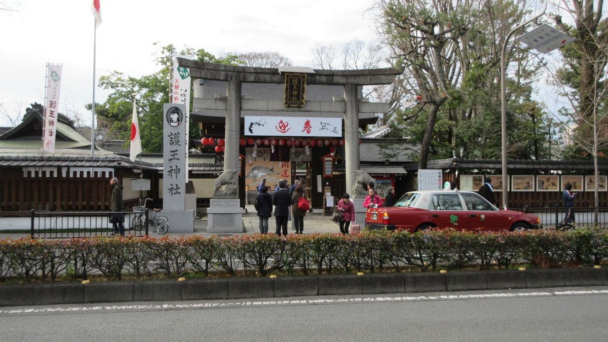1812-15-京の七口-IMG_0076