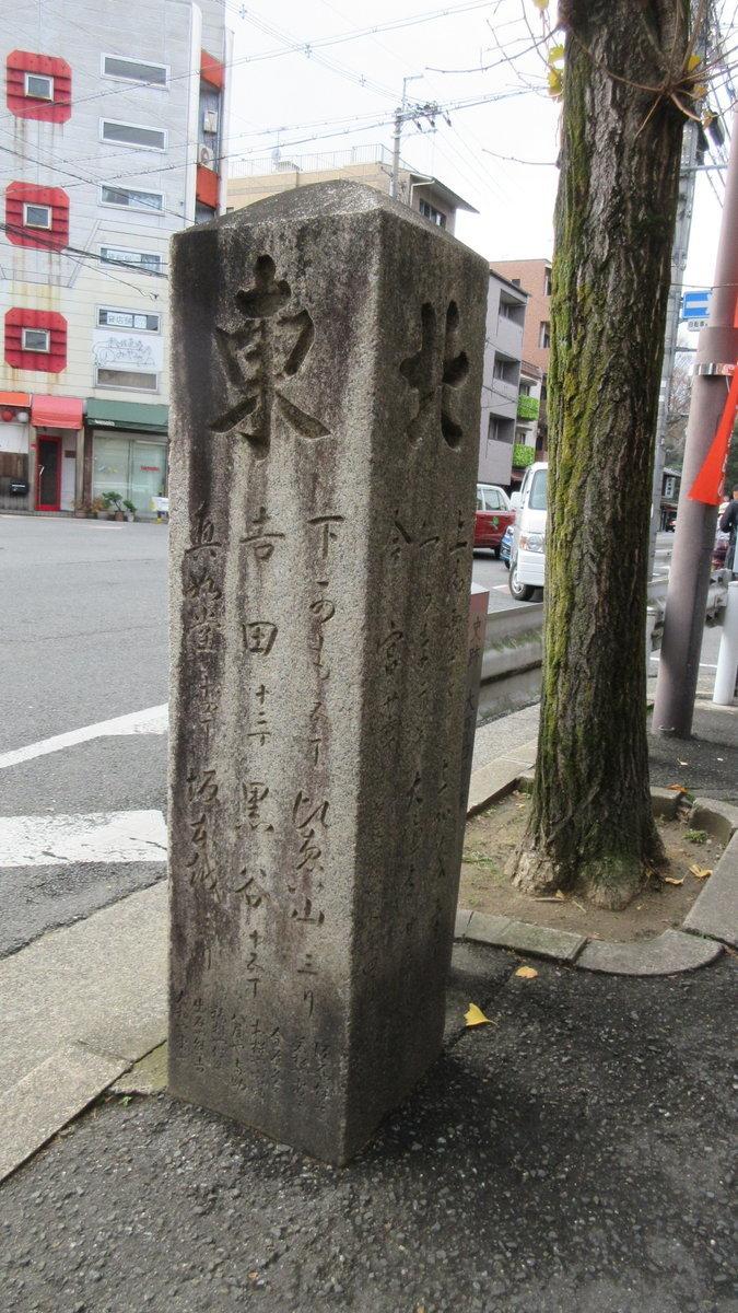 1812-13-京の七口-IMG_0070
