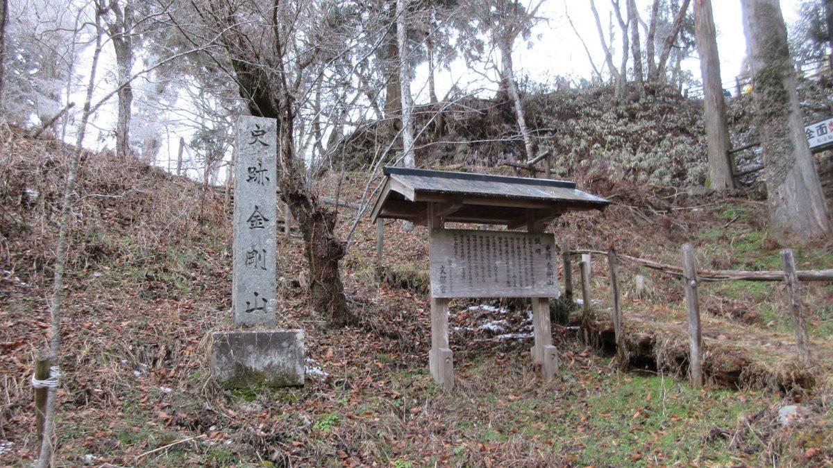 1901-11-金剛山-IMG_0195