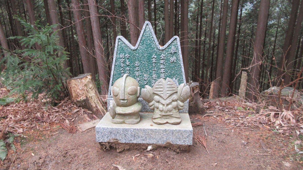 1901-08-金剛山-IMG_0188