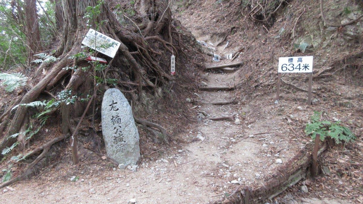 1901-04-金剛山-IMG_0181