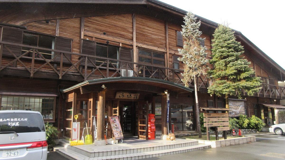 1902-01-美山-IMG_0478
